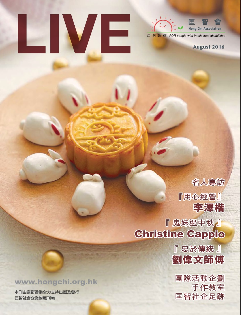 LIVE August issue