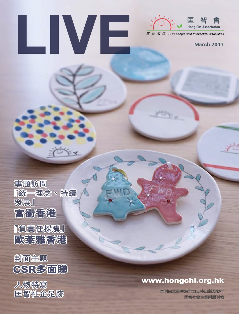 LIVE March 2017 cover