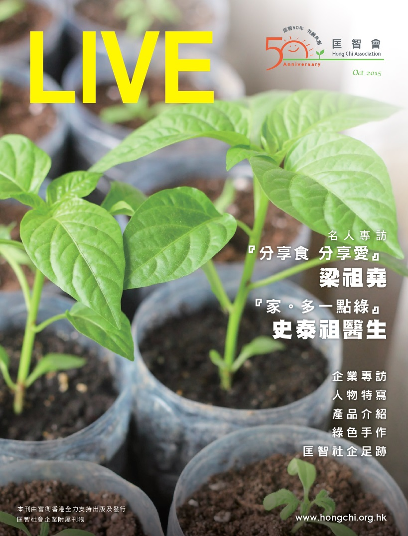 LIVE Oct 2015 cover
